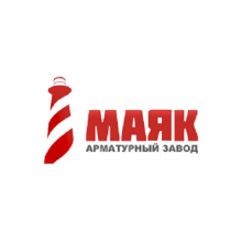 ООО «Арматурный завод Маяк»