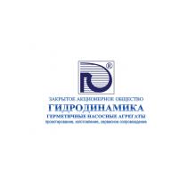 """ЗАО """"Гидродинамика"""""""