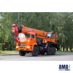 KS-65719 mobile crane
